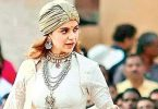 Manikarnika Full Movie