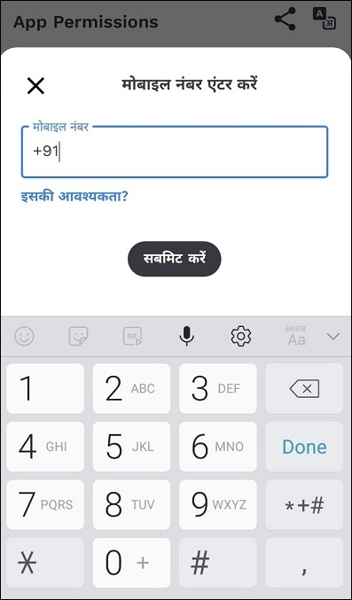 Aaragya Setu Covid-19 Tracking App