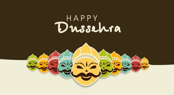 Dussehra SMS in Hindi