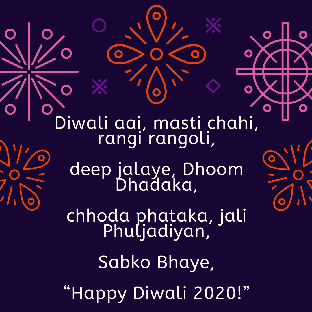 happy Diwali messages 2020 in Hindi
